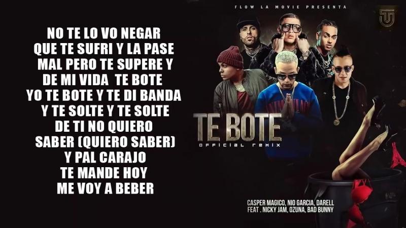 Te Bote Remix LETRA Ozuna Ft Bad Bunny