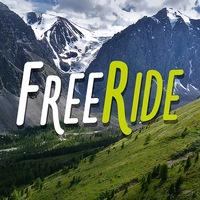 Логотип FreeRide - Туры в Шерегеш и на Алтай / Прокат