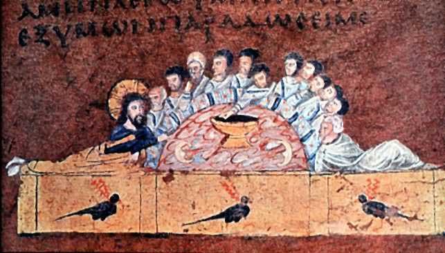 Миниатюра Евангелия из Россано. 6 век. Музей Диочезано, Россано, Италия