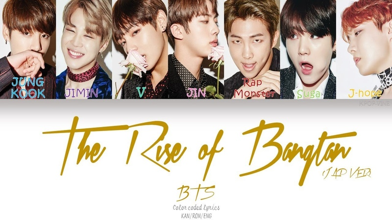 BTS (防弾少年団) - The Rise of Bangtan (JAP VER) (Color Coded kan|Rom|Eng Lyrics)