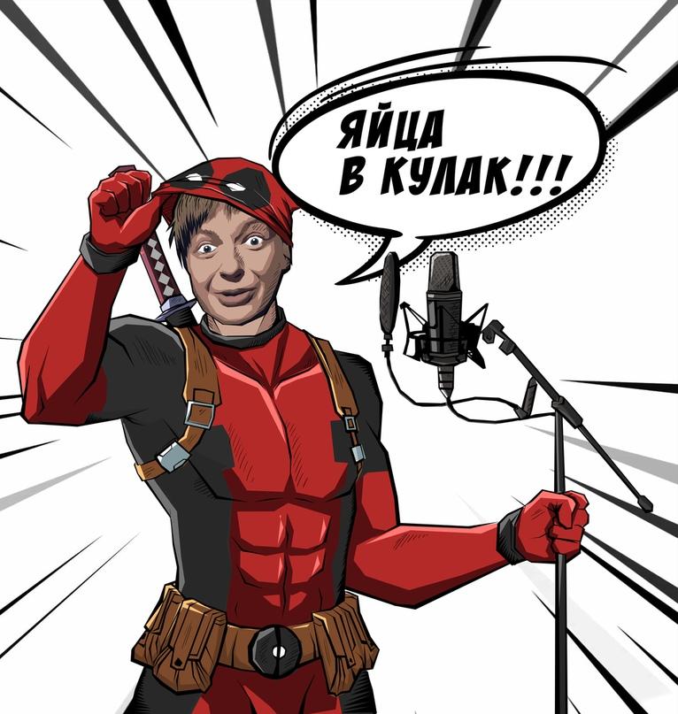 Петр Гланц-Иващенко: Автор: Сергей Синицкий (https://vk.com/id285476688)