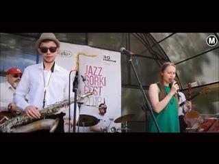 Red Clay Kaifullin Jazz Band