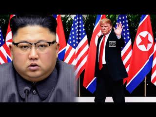 Trump's bold move in north korea