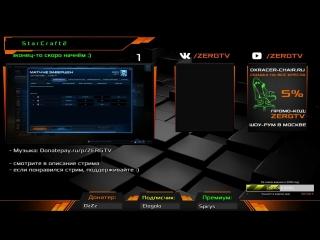 Live:  ZERGTV | Комментатор по StarCraft 2 & Quake