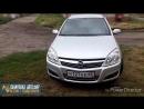 полировка opel astra h Восстановительная мягкая полировка кузова Opel Astra h  полировка фар и задних фонарей  защитная по