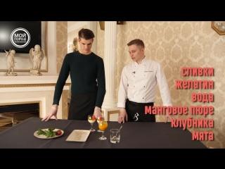 """""""Паша и Даша"""" - Кулинарный блог"""