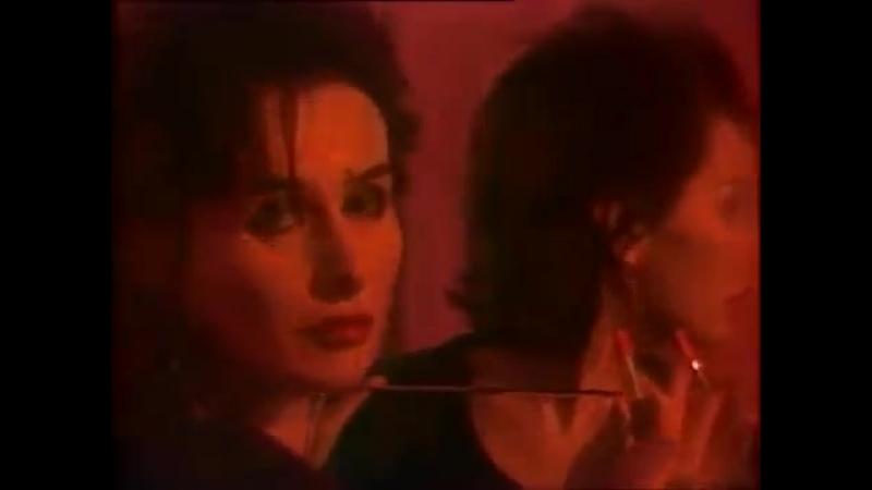 Maanam - Lipstick On The Glass (lepsza jakość)