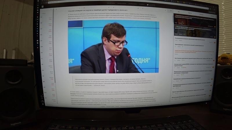 В ДАРКНЕТЕ продаются Договоренность Бруталика Россия инвестирует Крипторубль