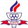 КГБУ СП Краевая СШОР (Барнаул)