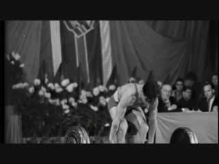 Узник Бухенвальда. Иван Васильевич Удодов   Первый олимпийский чемпион СССР по тяжелой атлетике.