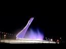 Поющие Фонтаны в Олимпийском парке Город Сочи