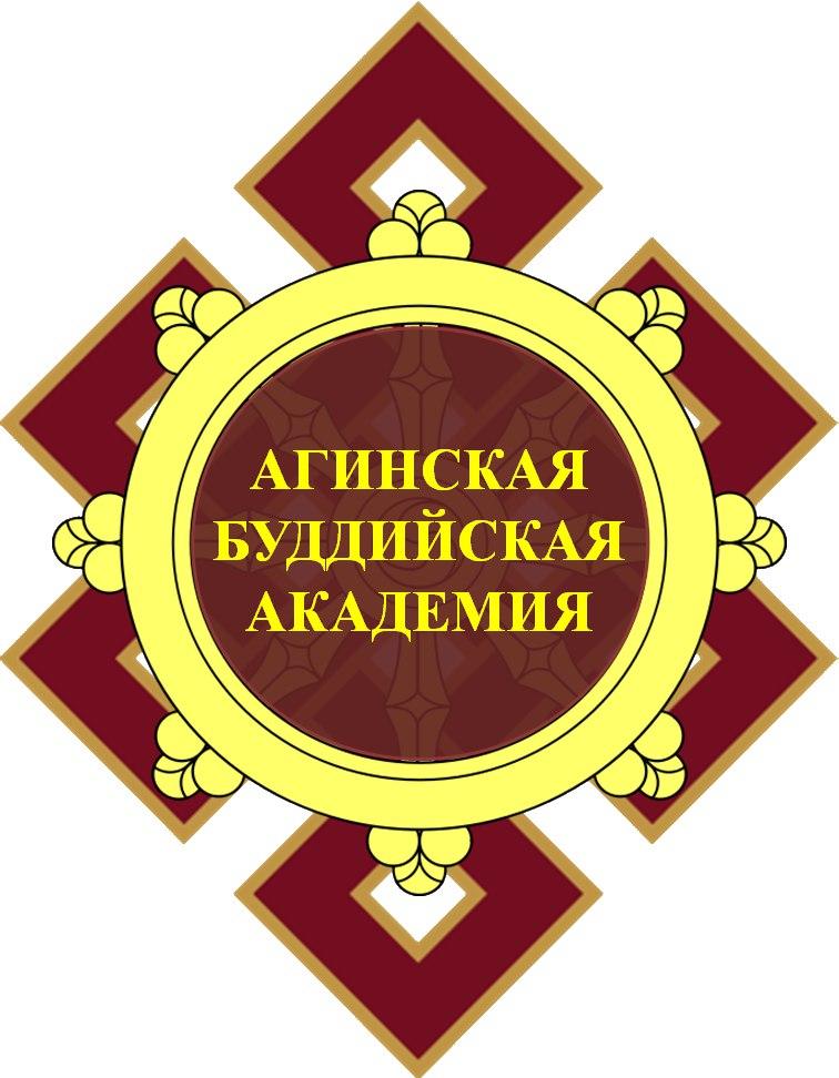 В ДПОУ «Агинская Буддийская Академия» продолжается реализация проекта, победителя первого конкурса Фонда президентских грантов 2018 года.
