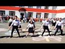 Танец 4 и 9 классов на последнем звонке в Караванной школе 2018 г.