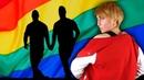 Трудности ведения ЛГБТ канала Может ли НЕ ГЕЙ снимать о ГЕЙ ТЕМЕ!