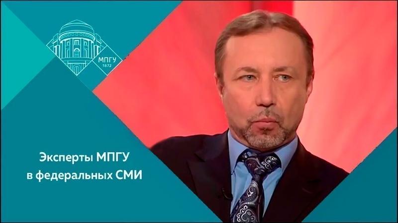 Профессор МПГУ Г.А.Артамонов на радио Mediametrics. Русский бунт: бессмысленный и беспощадный