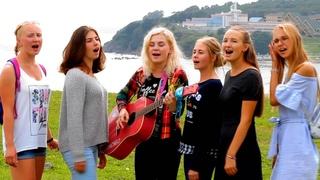 Поёт с тобой песню Океан - Аня Саютина (AnyaSay)