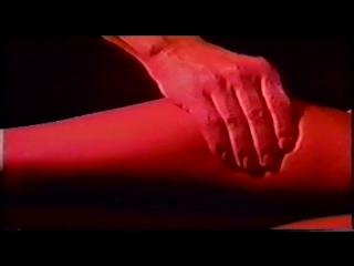 Tantric Massage / Тантрический массаж
