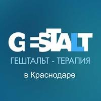Логотип ПСИХОЛОГ, ГЕШТАЛЬТ-ТЕРАПЕВТ Екатерина Чижова