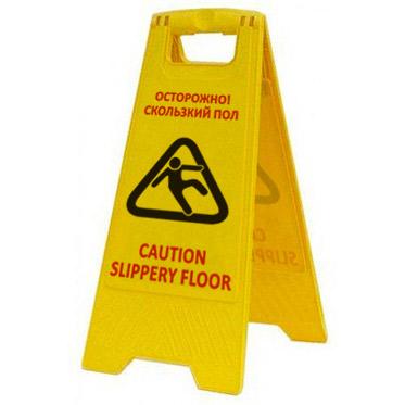 Предупреждающие таблички и знаки, изображение №2