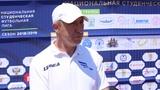 Главный тренер ОрелГУ Валерий Ноздрин после матча КБГУ - ОрелГУ (42)