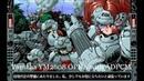 Marion (PC-98) OST MA01 (Yamaha YM2203 OPN, YM2608 OPNA, PC-9801-86)