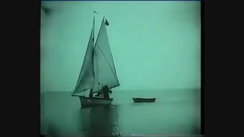 Három hét / Три недели (1917)