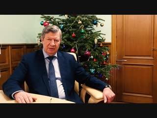 Мэр Курска Николай Овчаров записал видеоролик с новогодним поздравлением