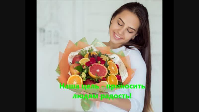 Волгоград Юниоры Fruits Flowers Богодухова Олеся и Глухова Валерия Волгоградский экономико технический колледж