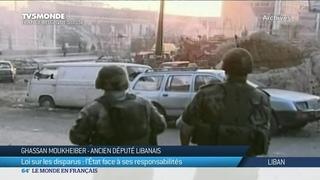 Liban: les disparus ont enfin leur loi, l'État devra ouvrir des enquêtes pour les crimes de guerre