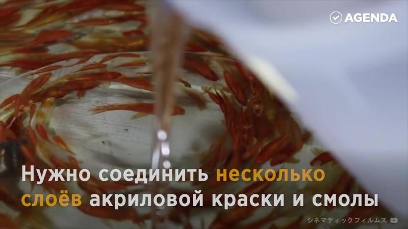 Живопись Риузуке Фукаори трёхмерные живые рыбки покорили весь мир