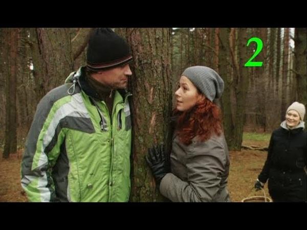 фильм сериал Диван для одинокого мужчины 2 серия мелодрама комедия Ирина Низина Алексей Зубков