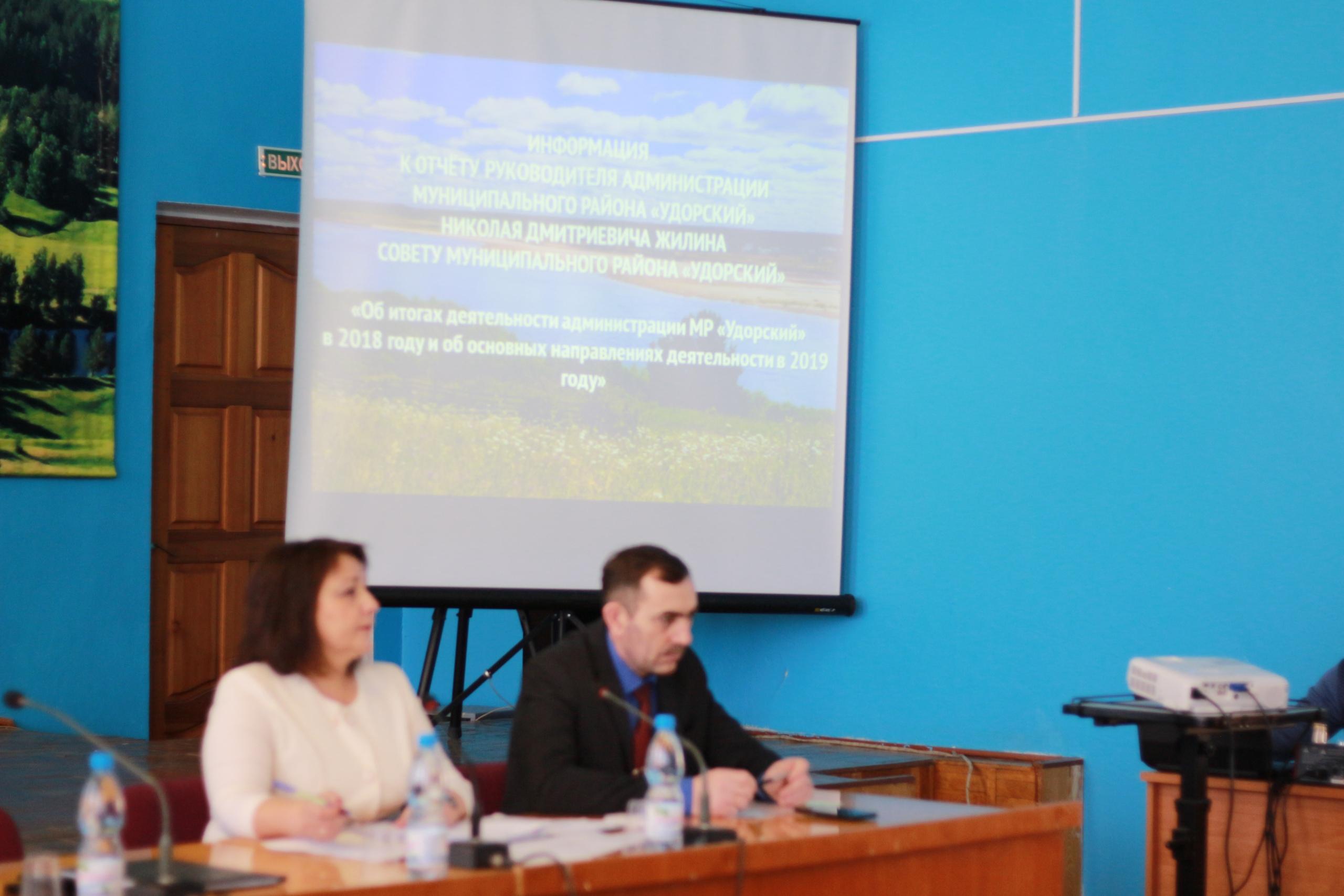 Отчет руководителя администрации района принят депутатами единогласно