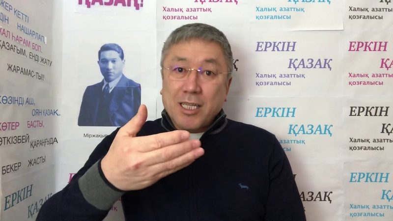 ҮКІМЕТ ЕМЕС НАЗАРБАЕВ КЕТСІН