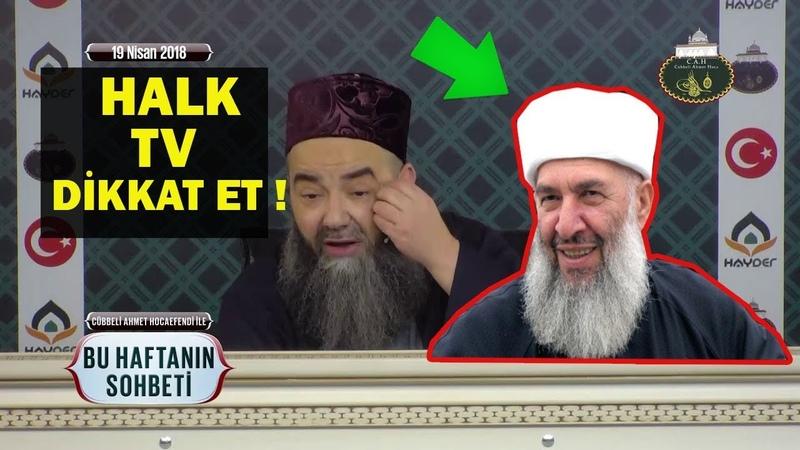 Halk TV'de Adıyman ŞEYHİ Gavs Hazretleri'yle ALAY Edenler DİKKAT ! - Cübbeli Ahmet Hoca
