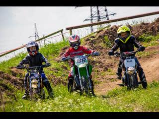 Детский мотокросс | motocross kids
