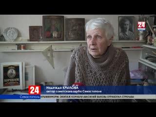 Неофициальный статус? В Севастополе планируют провести референдум, чтобы решить судьбу герба города