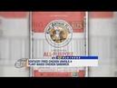 Bags Of King Arthur Flour Recalled Over Possible E Coli Contamination