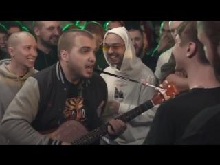 Браги спел под гитару на Versus Battle против Династа (Fresh Blood 4 сезон)
