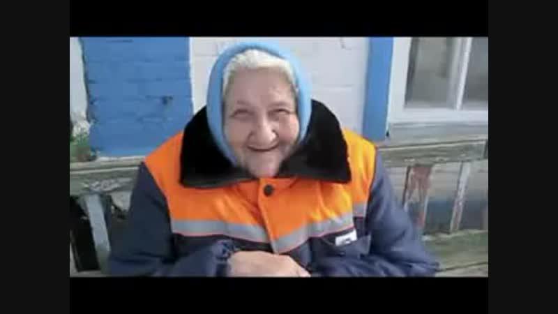 Баба Тамара Жоотт