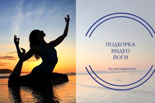 Йога 60 Минут Для Похудения. Йога для пожилых людей (артур паталах): 50 — 60 лет и старше: комплекс упражнений для начинающих