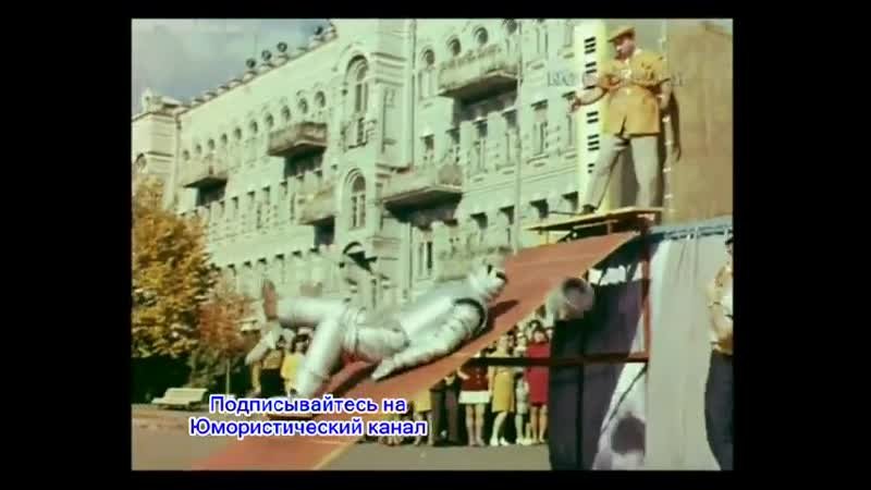 Смеханические приключения Тарапуньки и Штепселя 1970