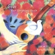Govi - Tears of Joy
