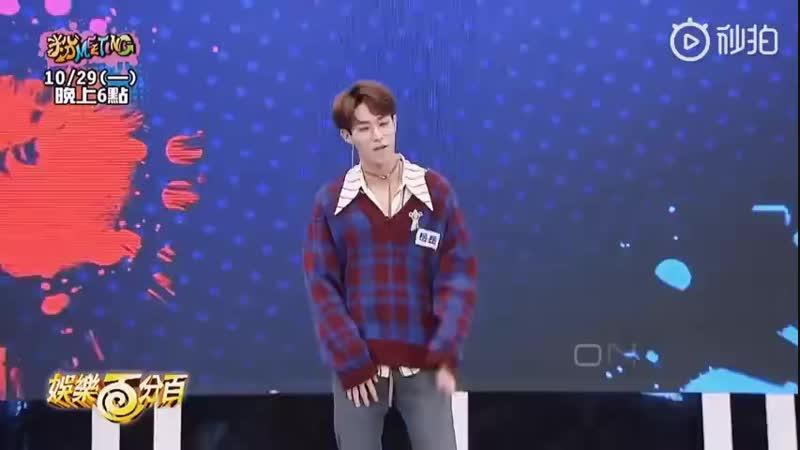 [181025] QQ Music Let's Meet Idol. YueYue cut