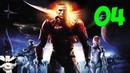 Прохождение Mass Effect. Часть 4. Матриарх Бенезия и Астероид Х57