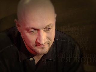 Написано войной. Гоша Куценко читает стихотворение Константина Ваншенкина Земли потрескавшейся корка