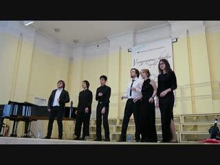 Наблюдая за вечностью, Е.Сергеев, В.Козелов, ансамбль Octavus (Спб)