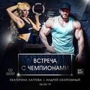 Андрей Скоромный фото #20