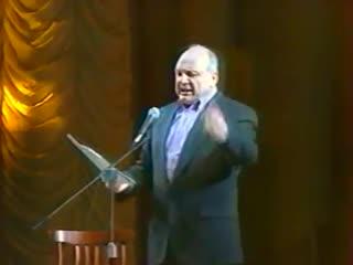 Михаил Жванецкий Саратов 1996