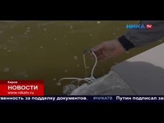 Опасные детские площадки в Кирове