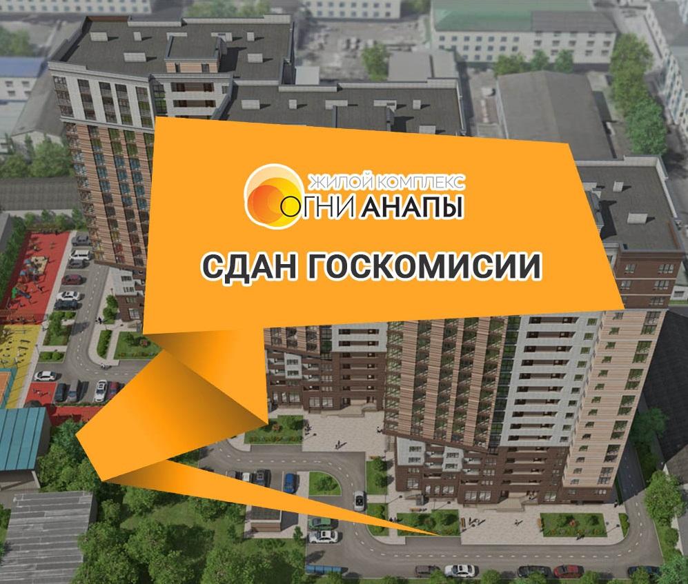 Сайты строительных компаний анапы сайт компании триколор тв